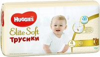 Подгузники Huggies Elite Soft Pants 4 / 42 pcs