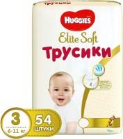 Фото - Подгузники Huggies Elite Soft Pants 3 / 54 pcs