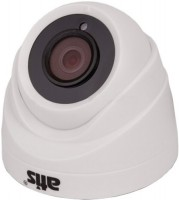 Фото - Камера видеонаблюдения Atis AMD-2MIR-20W Lite