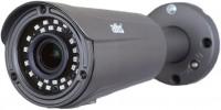 Фото - Камера видеонаблюдения Atis AMW-2MVFIR-40G Pro