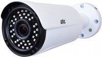 Камера видеонаблюдения Atis ANW-3MVFIRP-60W Prime