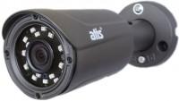 Камера видеонаблюдения Atis ANW-2MIRP-20G Pro