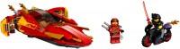 Фото - Конструктор Lego Katana V11 70638