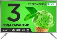 LCD телевизор Kivi 50UK30G