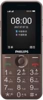 Мобильный телефон Philips Xenium E331