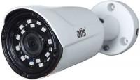 Камера видеонаблюдения Atis ANW-4MIRP-20W Pro