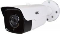 Камера видеонаблюдения Atis ANW-4MIRP-80W Pro