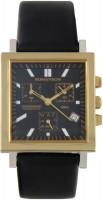 Наручные часы Romanson UL2118SM2T BK