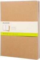 Блокнот Moleskine Set of 3 Plain Cahier Journals XXL Beige