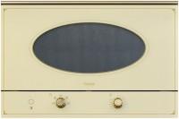Встраиваемая микроволновая печь Fabiano FBM-R 48