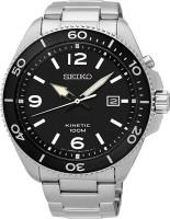 Наручные часы Seiko SKA747P1