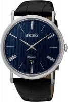 Наручные часы Seiko SKP397P1