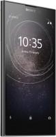 Мобильный телефон Sony Xperia L2 Dual Sim