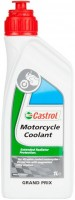 Охлаждающая жидкость Castrol Motorcycle Coolant 1L