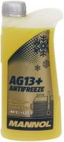 Охлаждающая жидкость Mannol Advanced Antifreeze AG13 Plus Ready To Use 1L