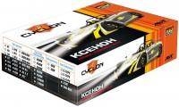 Ксеноновые лампы Cyclon H3 D-Type 5000K Kit