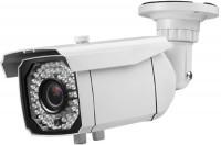 Камера видеонаблюдения CoVi Security AHD-201W-60V
