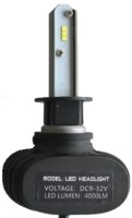 Автолампа Napo Model C H1 6000K 2pcs