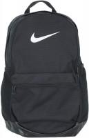 Рюкзак Nike Brasilia BA53291