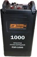 Фото - Пуско-зарядное устройство Dnipro-M PZU-1000