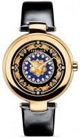 Наручные часы Versace Vrk601 0013