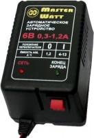 Пуско-зарядное устройство Master Watt 0.3-1.2A 6V