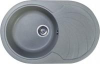 Кухонная мойка Aquamarin AQR 78-50