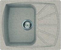 Кухонная мойка Aquamarin BGM 61-50