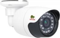 Камера видеонаблюдения Partizan COD-454HM FullHD 5.1