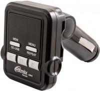 Фото - FM-трансмиттер Ritmix FMT-A951