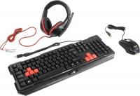 Клавиатура Genius KMH200