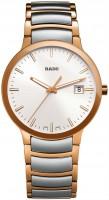 Наручные часы RADO R30554103