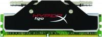 Оперативная память Kingston HyperX H20 DDR3