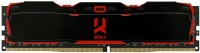 Оперативная память GOODRAM Iridium X DDR4