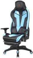 Компьютерное кресло Barsky Game