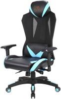 Офисное кресло Barsky Game Mesh