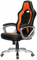 Компьютерное кресло Barsky SportDrive Game SD-14