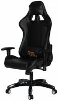 Компьютерное кресло Barsky SportDrive Game SD-09