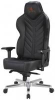 Офисное кресло Barsky Game Business GB-02