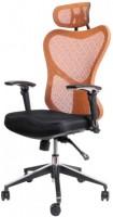 Офисное кресло Barsky Butterfly