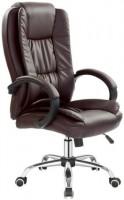 Компьютерное кресло Halmar Relax