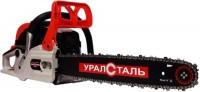 Пила Uralstal UBP-6300