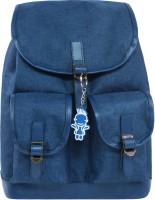 Рюкзак Bagland Amy 16