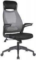 Компьютерное кресло Halmar Solaris