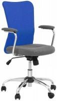 Компьютерное кресло Halmar Andy