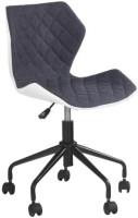 Компьютерное кресло Halmar Matrix
