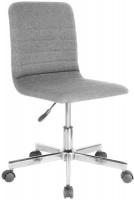 Компьютерное кресло Signal Q-M1
