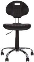 Компьютерное кресло Nowy Styl Laborant GTS Chrome