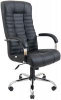 Офисное кресло Richman Atlant Chrome