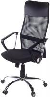 Компьютерное кресло Aklas Gilmor
